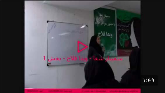 seminar-shafa-01