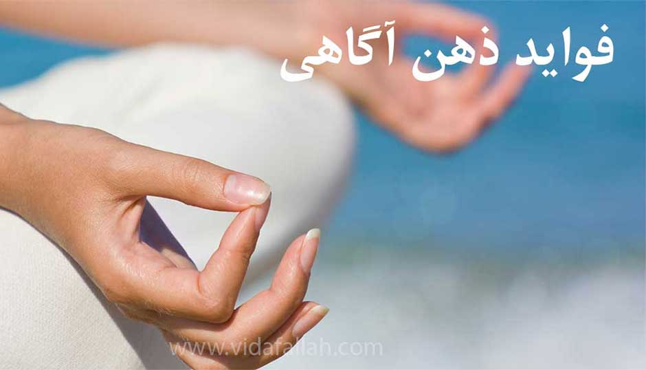 mindfulness-benefits
