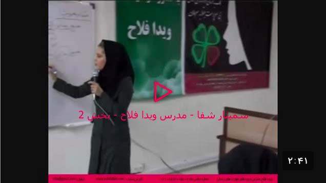 seminar-shafa-02