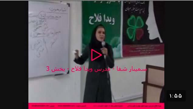 seminar-shafa-03
