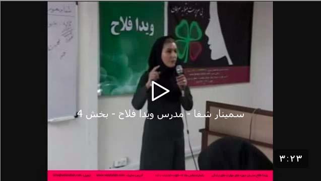 seminar-shafa-04