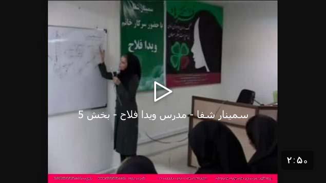 seminar-shafa-05